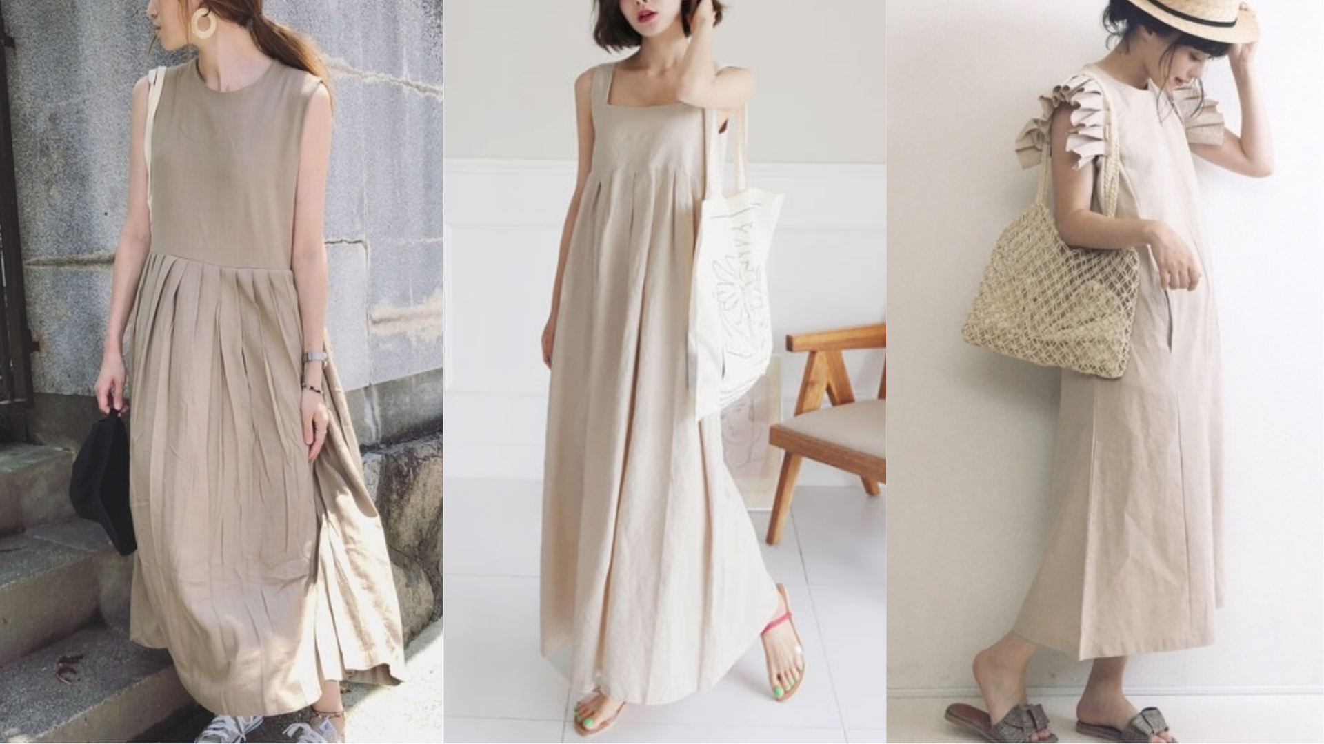 用米杏色洋裝帶出柔美氣質、讓人第一眼就對妳留下好感印象