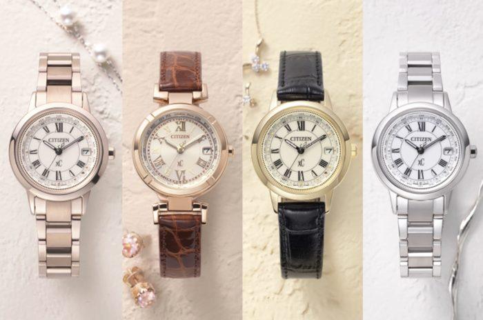 星辰表xc系列手錶