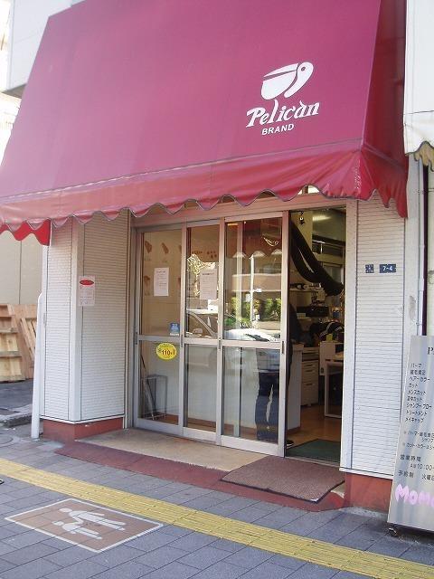 Pelican店面