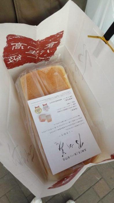 Nogaminopan吐司