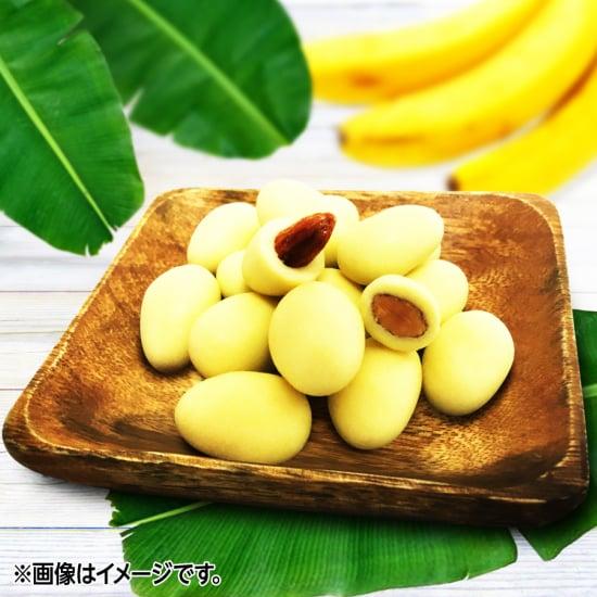 大阪必買人氣伴手禮呼吸巧克力全新濃厚香蕉口味