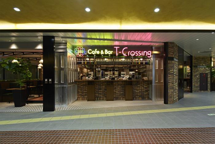 ECHIKA永田町站站內地下街T-Crossing咖啡店大阪人氣伴手禮呼吸巧克力販賣店舖
