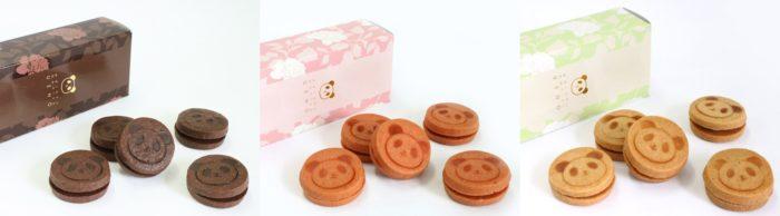 和楽紅屋上野限定熊貓造型餅乾