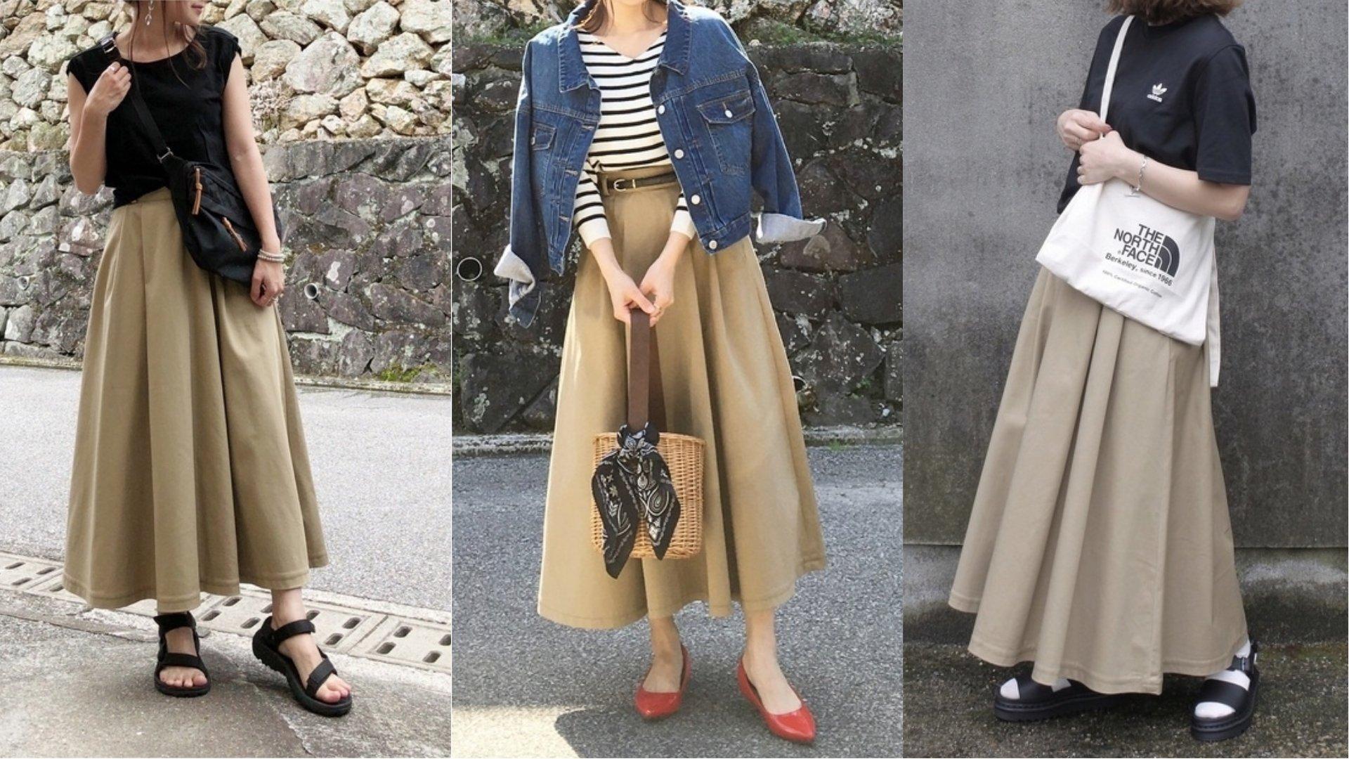 絕對百搭!用一條卡其長裙穿出五套日系穿搭樣貌