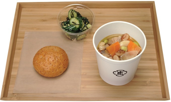 虎屋青山店限定蔬菜湯套餐