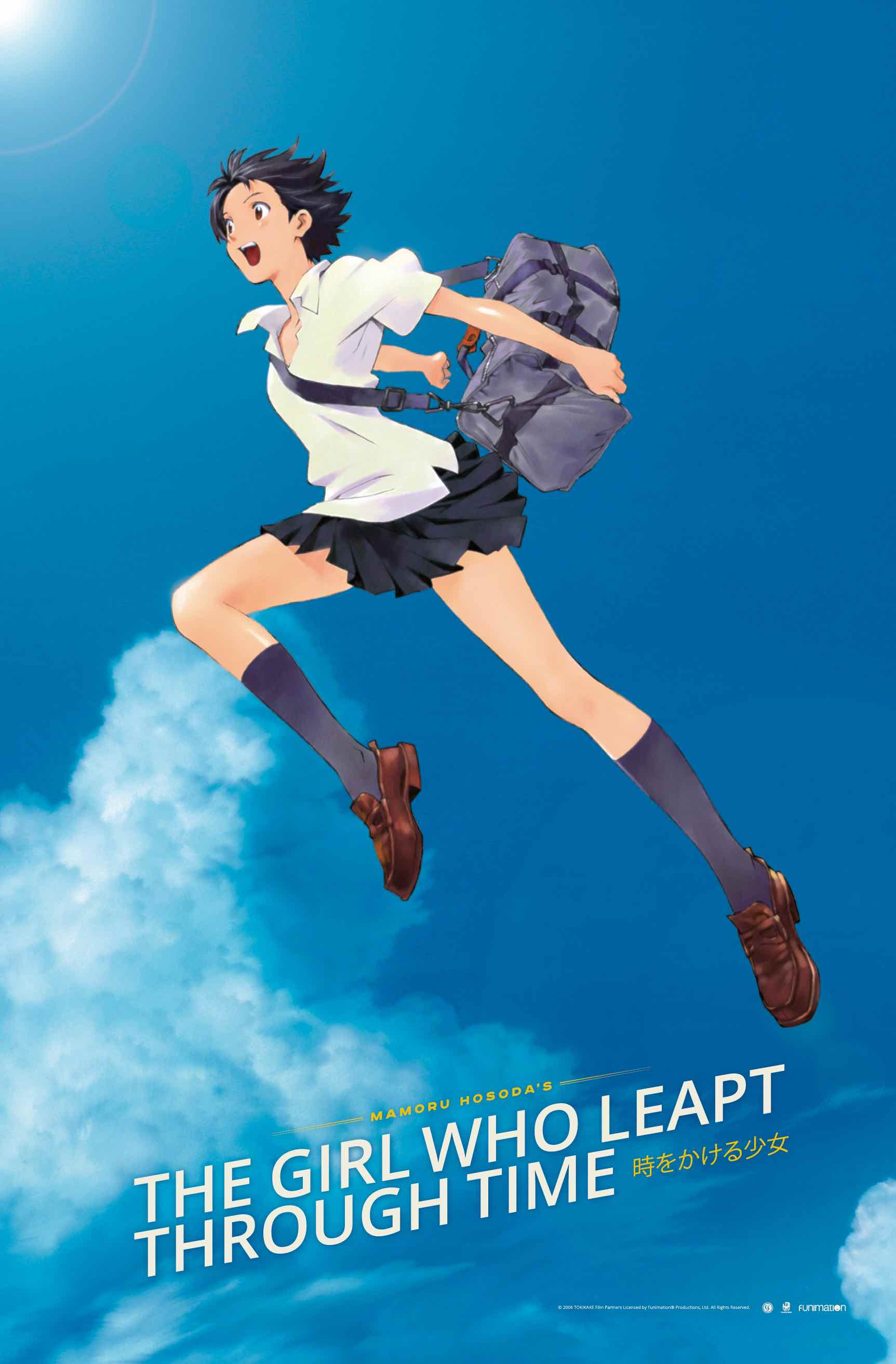 《跳耀吧!時空少女》