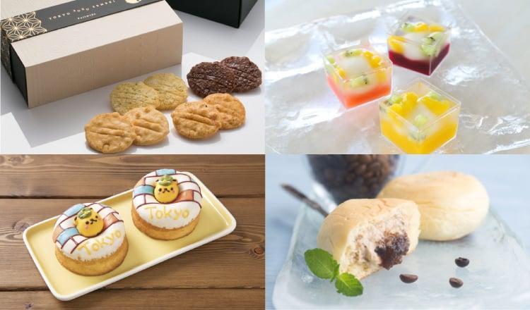 日本夏季之旅必買!東京車站的推薦伴手禮 12選 伴手禮、東京車站、甜點、