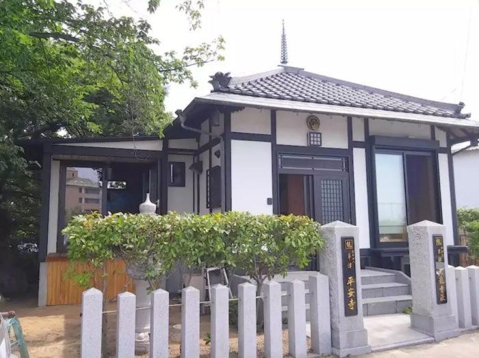 草津平安寺