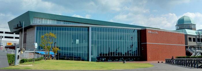 大和博物館