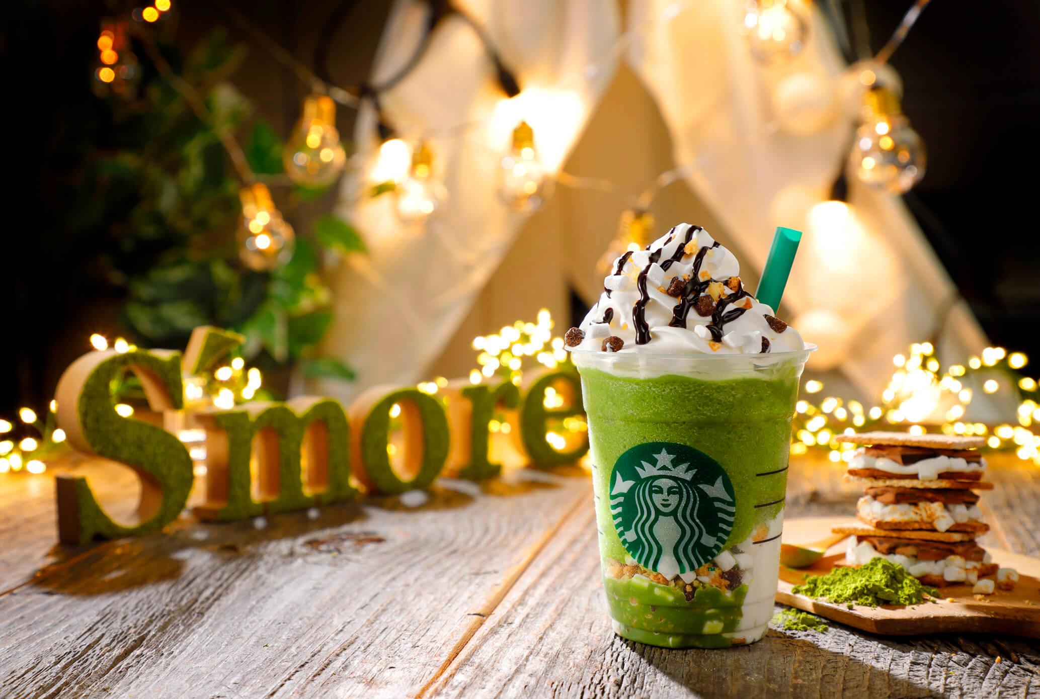 口味清爽的濃郁抹茶飲品!日本星巴克推出「抹茶S'more星冰樂®」發售 抹茶_、星巴克、