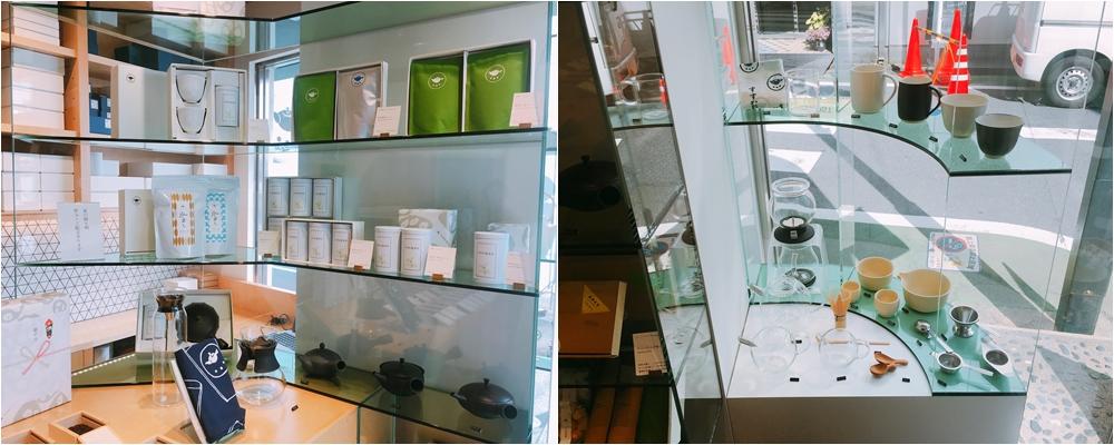 自由之丘SUSUMUYA茶店