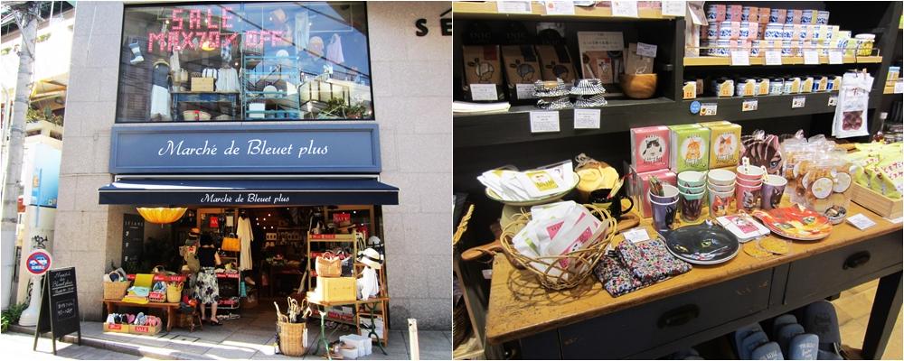 Marché de Bleuet plus自由之丘本店