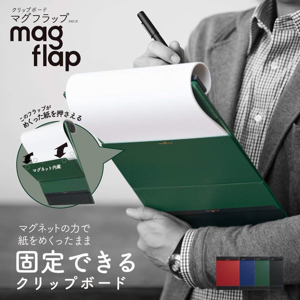 2018日本文具大賞得獎作品mag flap 墊板