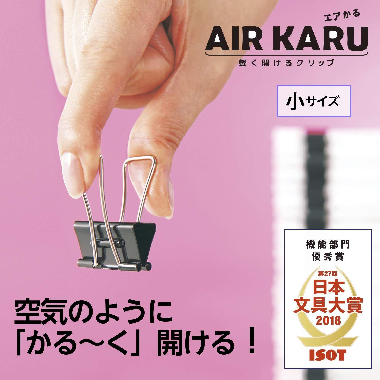 2018日本文具大賞得獎作品「AIR KAKU」長尾夾