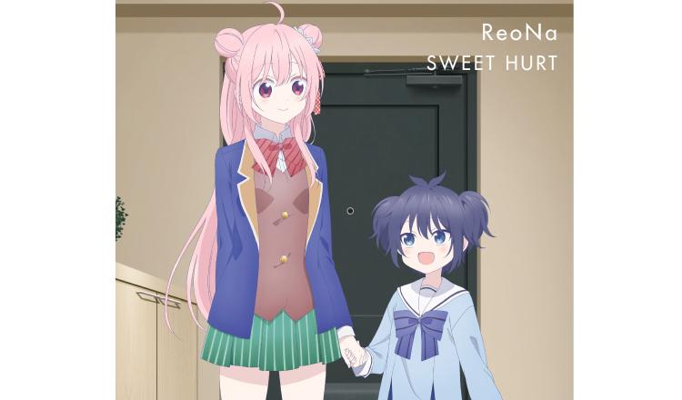 ReoNa演唱的電視動畫「Happy Sugar Life」片尾曲 封面照公開&插入曲也將收錄! ReoNa_、
