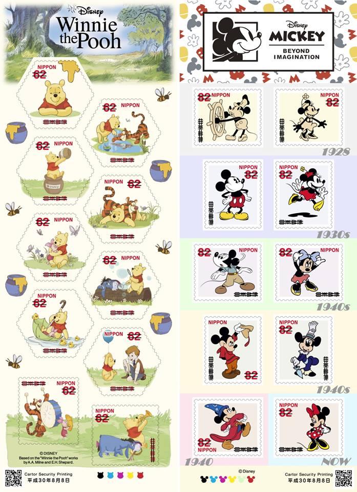 日本郵票迪士尼小熊維尼、米奇米妮