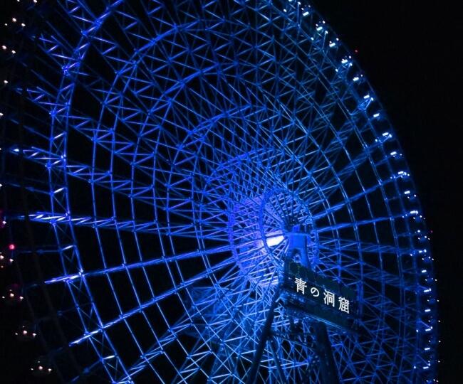 """藍色燈海「青之洞窟」首度於""""大阪""""登場 與日本最高的摩天輪攜手打造「青之洞窟 OSAKA」 在大阪、燈飾、"""