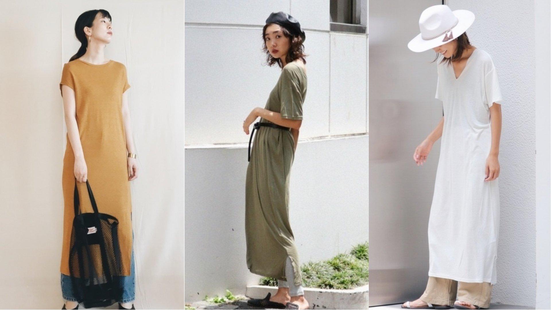 日本女生這樣穿!利用長版 Tee 穿出顯瘦的夏日層次