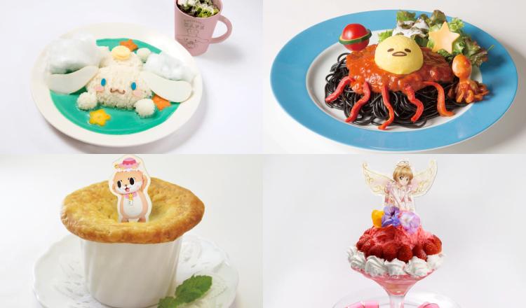 2018年8月在日本舉辦的人氣角色主題咖啡廳統整 咖啡廳、
