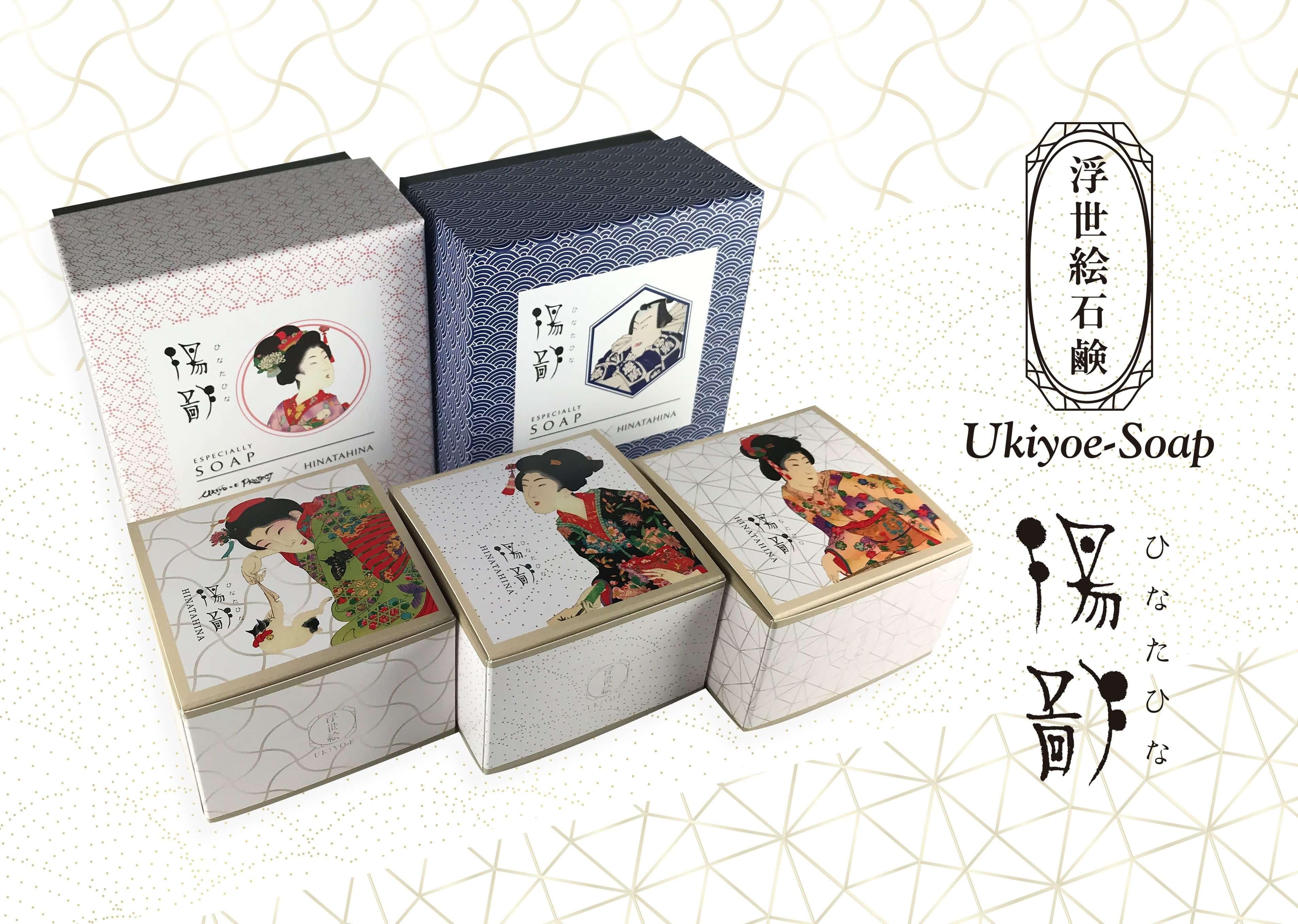 將日本文化的講究傳遞至全世界!浮世繪肥皂「陽鄙」於新宿NEWoMan發售 在新宿、浮世繪、