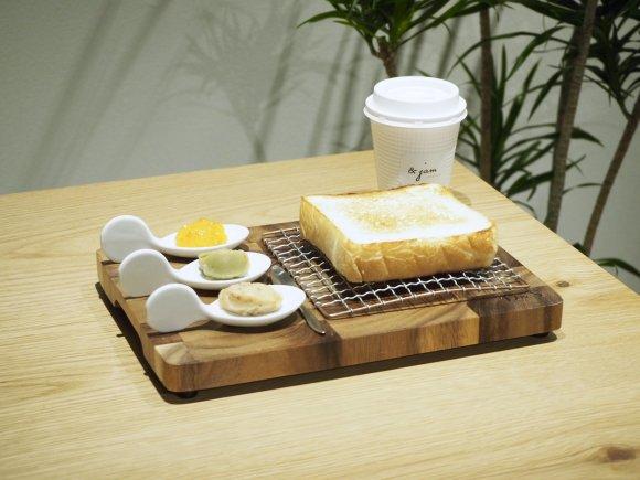 SAKIMOTO吐司擺盤