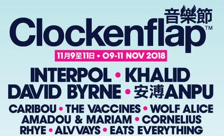 Cornelius將參與香港音樂祭「Clockenflap 2018」演出!台灣單獨演唱會詳情發表! Cornelius_、
