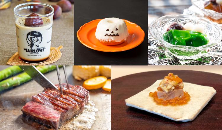 日本秋季風味於GINZA SIX齊聚一堂!秋季限定美食及商店介紹 ginza six、在銀座、甜點、