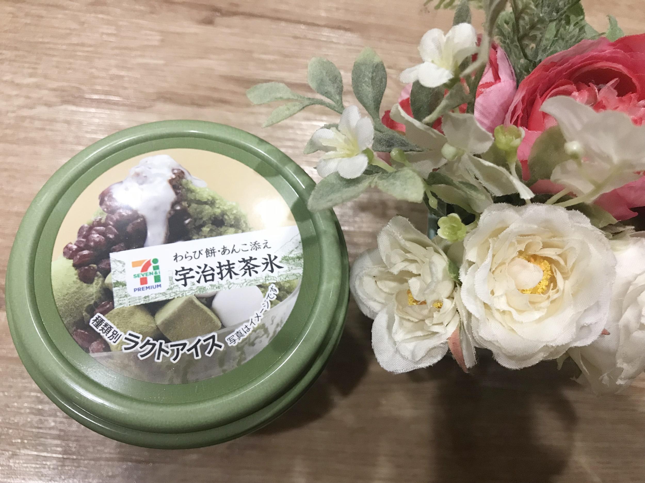 宇治抹茶蕨餅紅豆冰