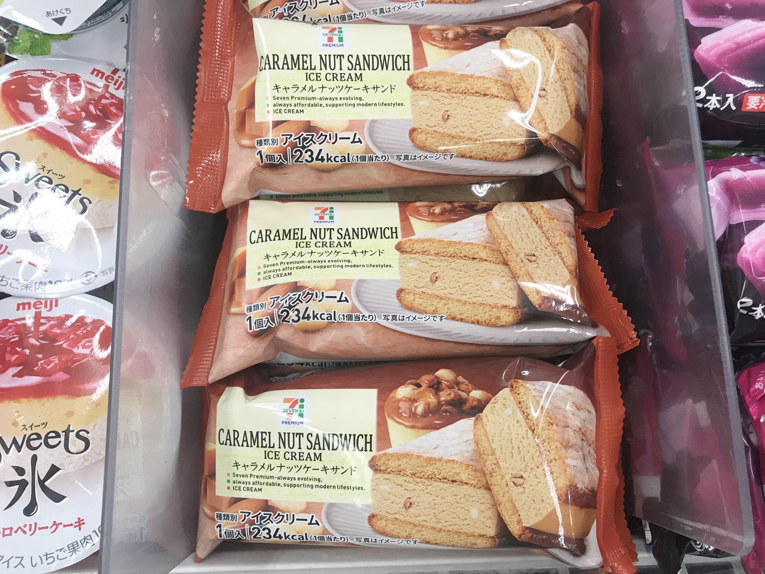 冰淇淋三明治