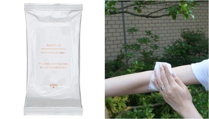 無印良品防蚊濕紙巾