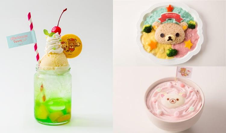懶懶熊城鎮咖啡廳登陸大阪・阿倍野Q's Mall!超可愛菜單同步登場♡ 咖啡廳、拉拉熊、