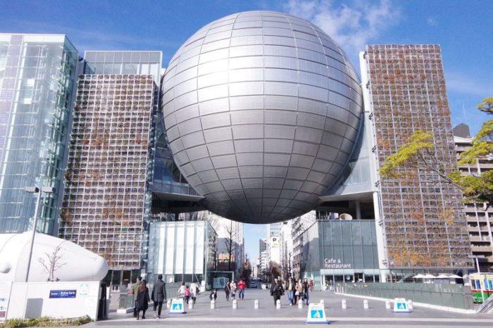 名古屋市科學館戶外