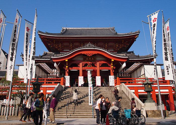 大須觀音寺