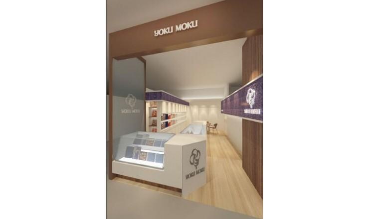 在日本國內外都累積了高人氣的糕點店「YOKUMOKU」將於台中開幕新門市 在台湾、甜點、