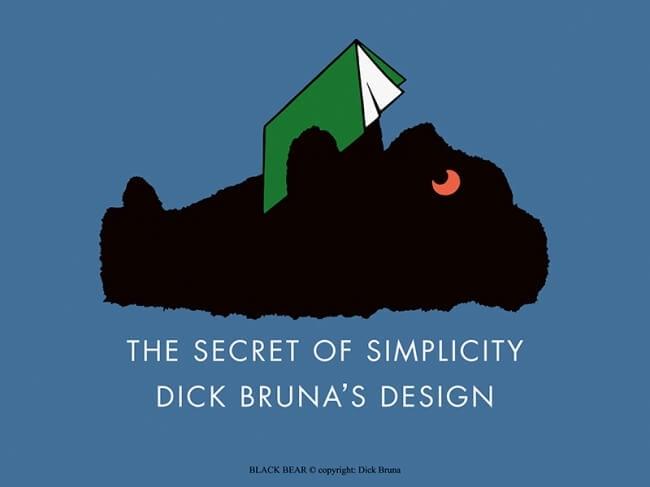 米飛兔的繪本作家迪克·布魯納特展 於橫濱紅磚倉庫舉辦! 在橫濱、