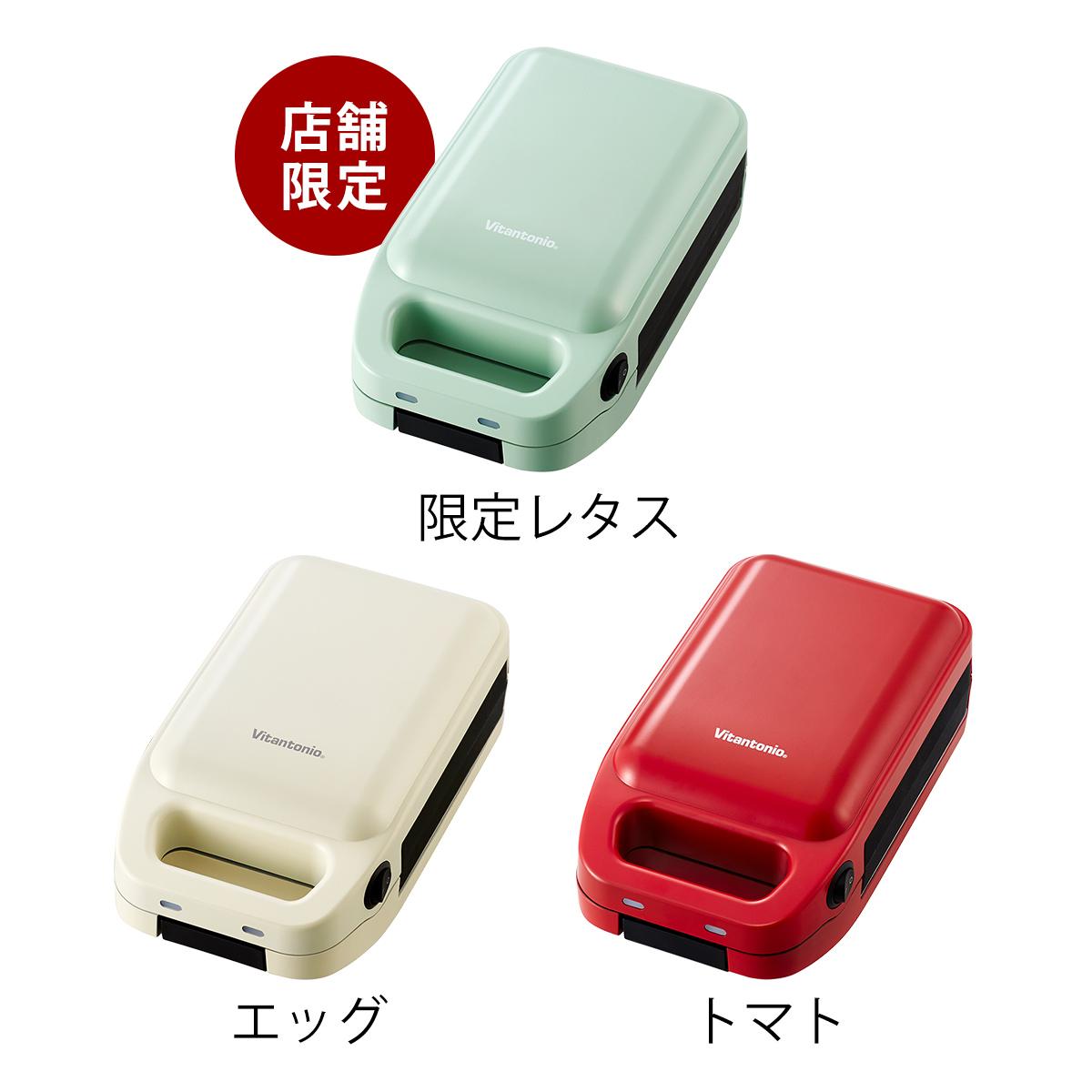 三種顏色的三明治機