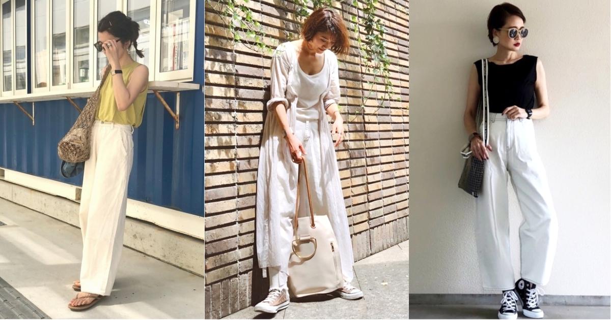 換個顏色氛圍大不同!想改造日常穿搭先從選擇白色牛仔褲開始