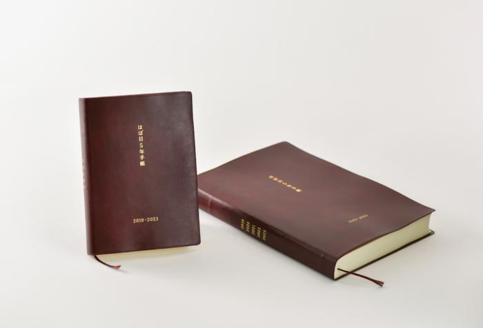 Hobonichi 5年手帳