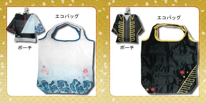 銀魂2周邊環保袋