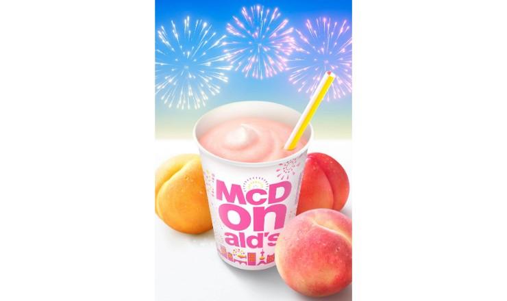 使用大量桃子的「麥當勞奶昔 加入3種桃子」日本限定發售 日本麥當勞、