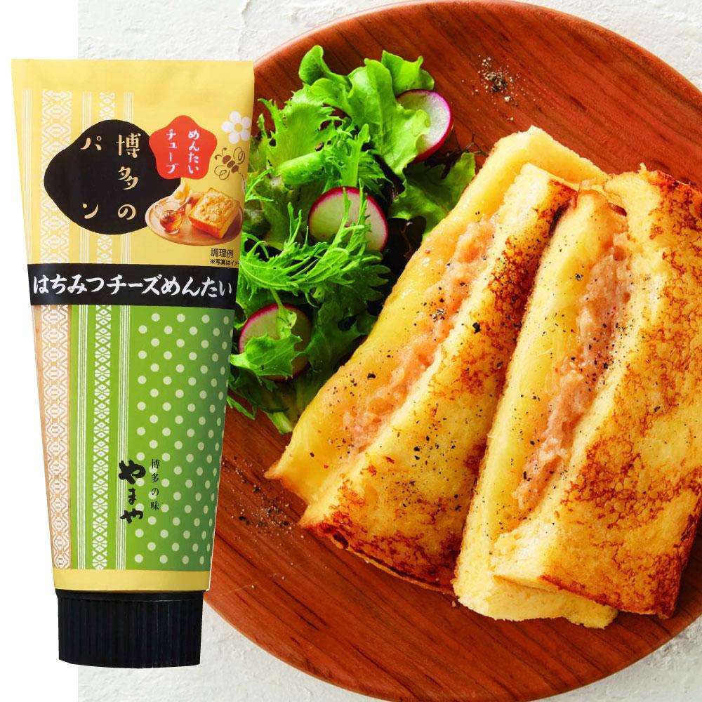 蜂蜜起司明太子口味