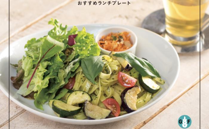 日本東京新宿素食餐廳ain soph journey shinjuku午餐無麩質麵食