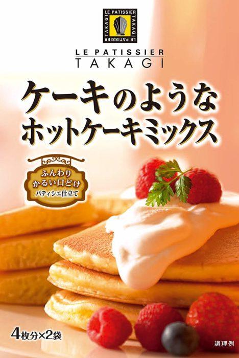 高木康政鬆餅粉