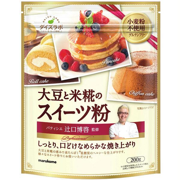 丸米大豆實驗室辻口博啓大豆米糀糕點粉
