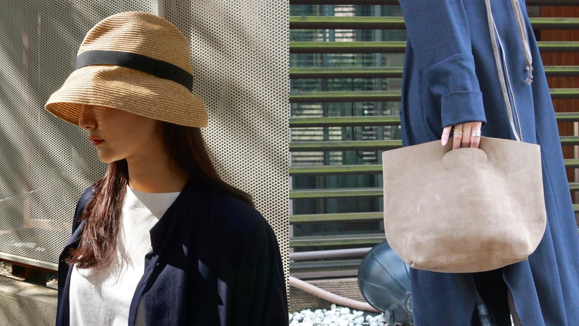 為秋天做準備|喜歡日式簡約美學的妳必須認識的三個日牌單品!