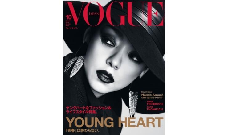 首位日本女性歌手!安室奈美惠首度於「VOGUE JAPAN」封面登場 安室奈美惠、