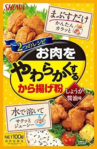 昭和讓肉質變軟的炸雞粉