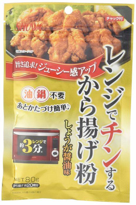 昭和用微波爐就好了炸雞粉
