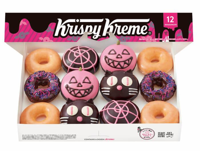 日本的Krispy Kreme Doughnuts也要過萬聖節!傑克南瓜燈、黑貓造型商品登場 krispykremedoughnuts、萬聖節、