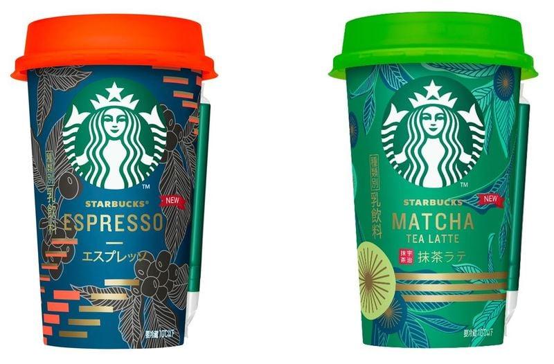 日本星巴克冷藏即飲飲品「espresso」和「抹茶拿鐵」翻新上市 抹茶_、星巴克、